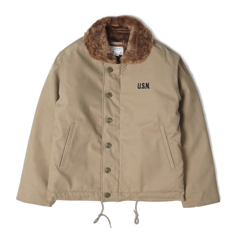 US Type N-1 Deck Jacket 'Khaki'